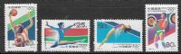 China SG3801-3804 1992 Olympic Games, Barcelona set 4v complete unmounted mint
